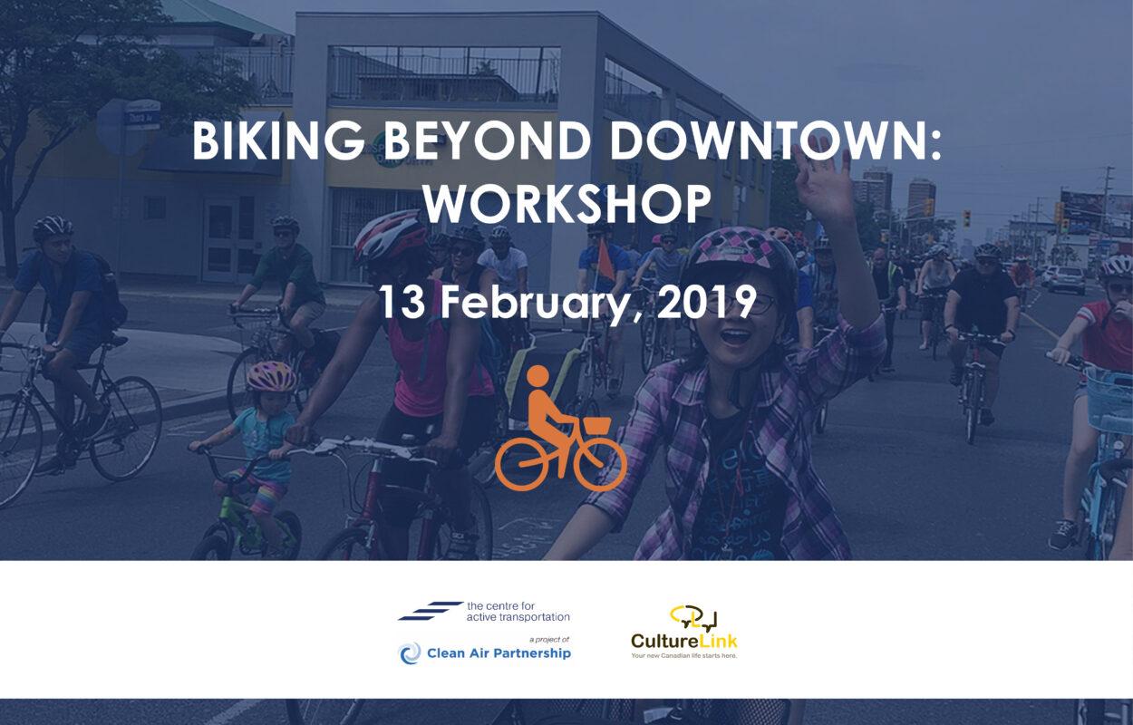 Biking Beyond Downtown Workshop creative